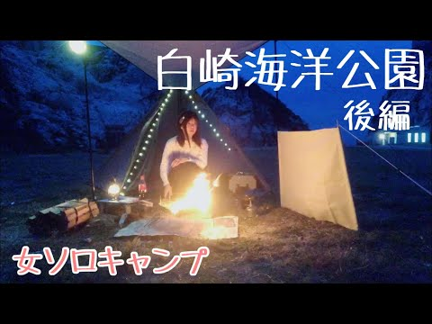 【キャンプ場】関西のおすすめキャンプ場ランキング人気TOP10!