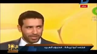 بالفيديو.. الإبراشي متضامنًا مع تريكة: «بدلًا من وضعه بقوائم المجد يوضع بقوائم الإرهاب»