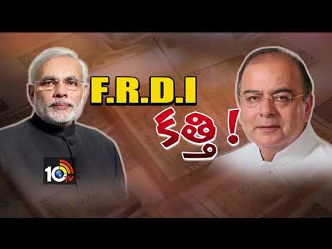 Special Debate On FRDI Bill | NDA GOvernment | 10TV