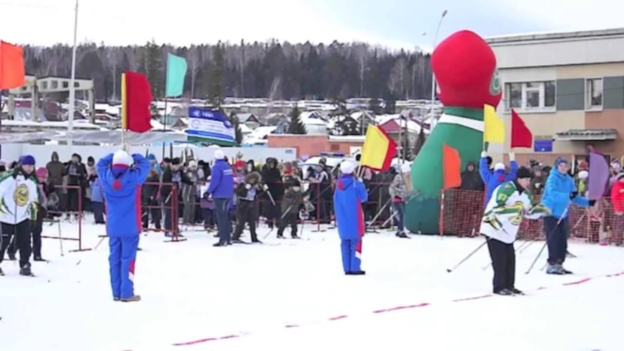 Лыжня России 2013 в Новоуральске