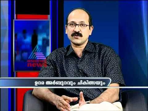 Stomach Cancer And Treatment-Doctor Live Jan 05,2012 Part 1