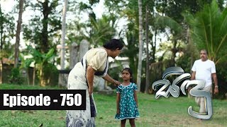 Sidu | Episode 750 21st June 2019 Thumbnail