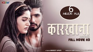 KARKHANA || New Nepali Full Movie HD 2018/2074 || Ft.Sushil Shrestha /