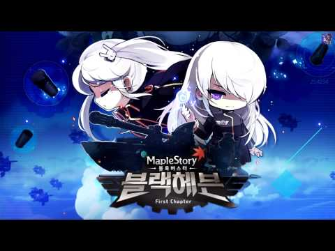 메이플스토리 블랙헤븐 BGM: Black Heaven Theme [Maplestory Black Heaven BGM: Black Heaven Theme]