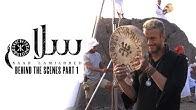 Saad Lamjarred - Salam (Behind the Scenes Part 1) (1 سعد لمجرد - سلام (الكواليس الجزء
