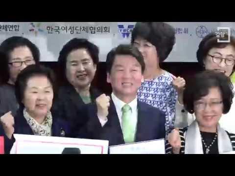 """[경향신문] 안철수 """"30년 맞벌이, 한번도 못한 말 '밥 줘~'"""""""