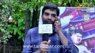 Hari And Harish At Jambulingam 3D Audio Launch