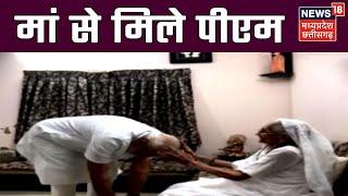 जित के बाद Ahmedabad में PM Modi की रैली, मां से मुलाक़ात