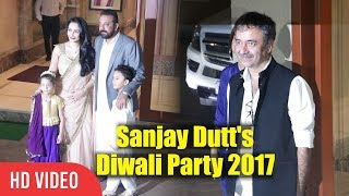 Rajkumar Hirani At Sanjay Dutt Diwali Party 2017 | Sanju Baba