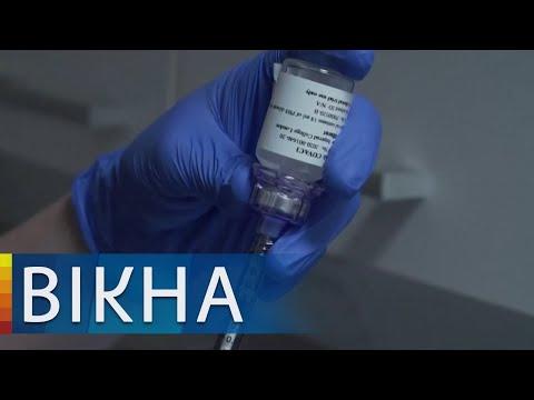 Карантин в Украине будет продолжаться, пока не разработают вакцину или лекарство от COVID-19