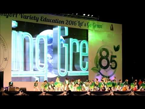 Let's go green  Montfort Variety Education 2016 (EP9)