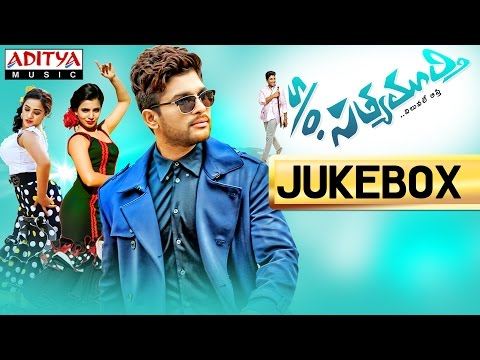 S/o Satyamurthy Telugu Movie || Full Songs Jukebox || Allu Arjun,Samantha,Nithya Menon
