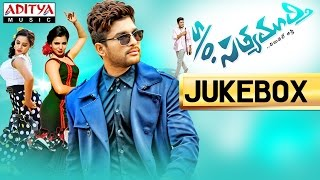 S/o Satyamurthy Telugu Movie || Full Songs Jukebox || Allu Arjun,Samantha,Nithya Menon Video