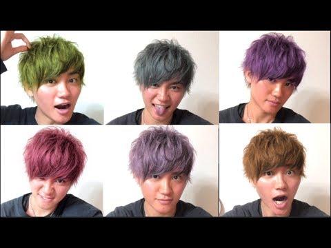 アプリ 髪 染める 髪を染めるとはげるのは本当?アフターケアでヘアカラーを楽しむ