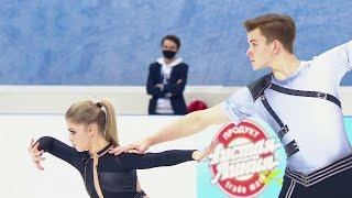 Короткая программа Юниоры Пары Кубок России по фигурному катанию 2020 21