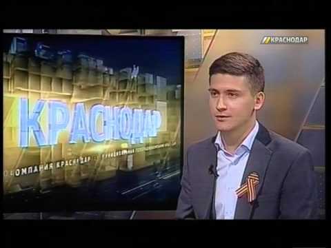 Капустянов андрей васильевич краснодар фото