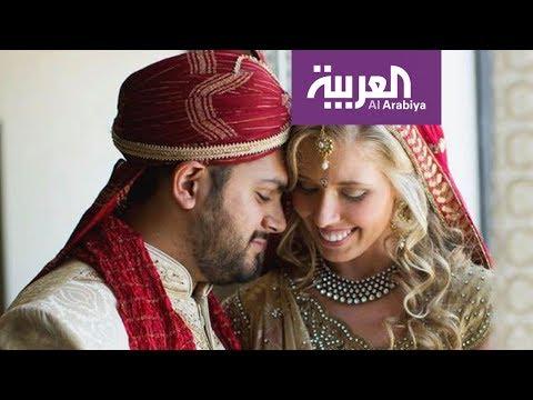 صباح العربية: الزواج بين جنسيتين مختلفتين وتحدياته
