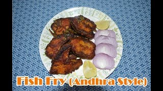 Fish Fry Recipe || Andhra Style Fish Fry || How to Make Fish Fry in Hindi