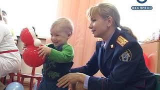 Сотрудники СКР посетили кузнецкий дом ребенка