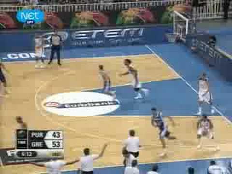 Greece vs. Puerto Rico Basketball @ Preolympics Athens 2008