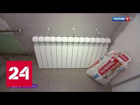 Управляющая компания оставила московский дом без тепла - Россия 24