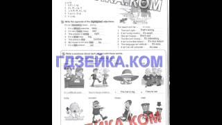 ГДЗ рабочая тетрадь английский язык 6 класс Комарова, Ларионова:Стр 8