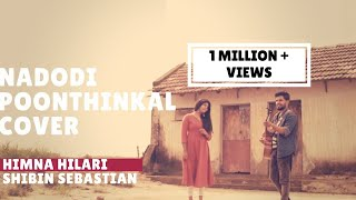 Nadodi poonthinkal- malayalam song cover usthad Himna Hilari  Shibin Sebastian നാടോടി പൂന്തിങ്കൾ
