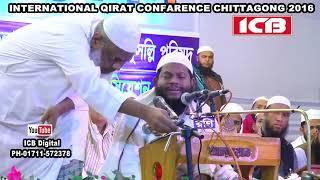 Quran Telawat | Qari Saidul Islam Asad | কারী সাইদুল ইসলাম আসাদ  | ICB Digital