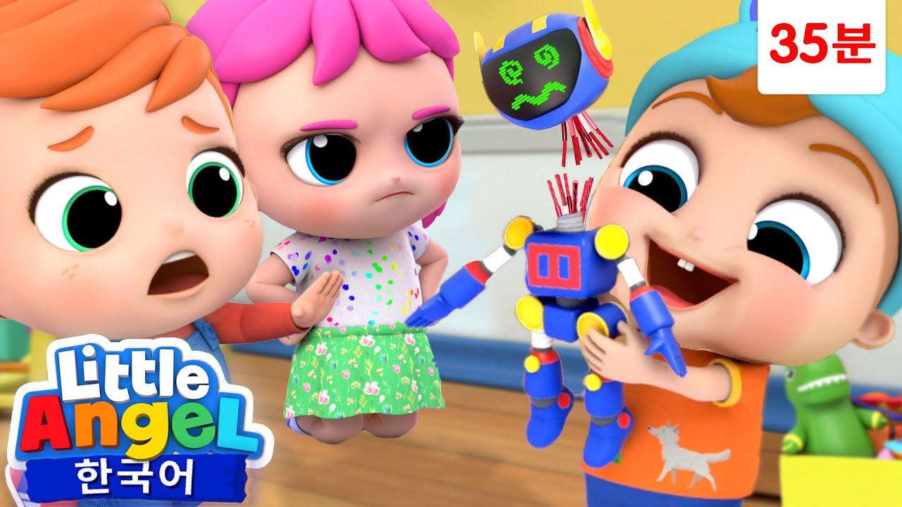 장난감이 🏎️ 망가지지 않게 조심해요 외 | 35분 연속듣기 | 반려동물 🐱 | 악기를 배워요 🎸 | 탈것 소리 🚓 | 리틀엔젤 인기동요 | Little Angel