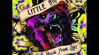Little Big – What a Fucking Day