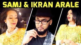 Samj & Ikran Arale : Hayga Meel Dayan 2017 SOMALI MUSIC