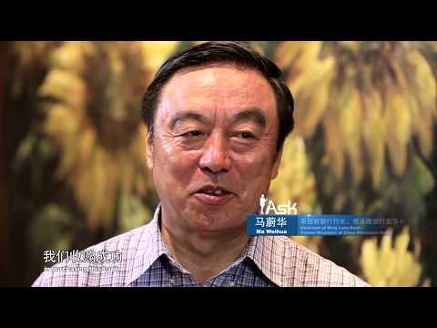 IAsk---Ma Weihua