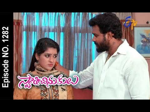 Swathi Chinukulu | 12th October 2017| Full Episode No 1282| ETV Telugu