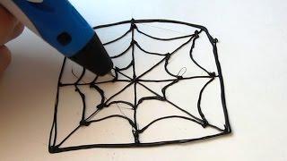 3D РУЧКА. Рисую ПАУКА в паутине. Дал порисовать Насте!(Канал