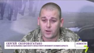 видео Плюсы и Минусы СЛУЖБЫ В АРМИИ
