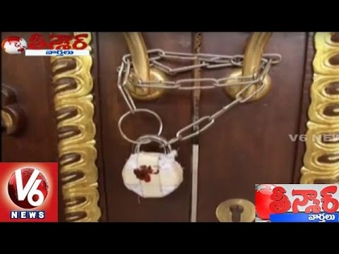 SBI Seizes Vijay Mallya's Kingfisher Villa In Goa | Teenmaar News | V6 News