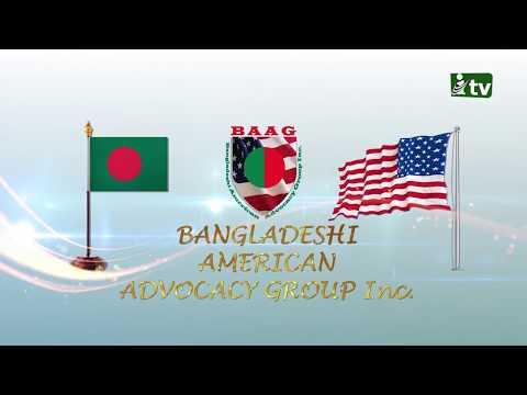 Bangladeshi American Advocacy Group Presentation 2017