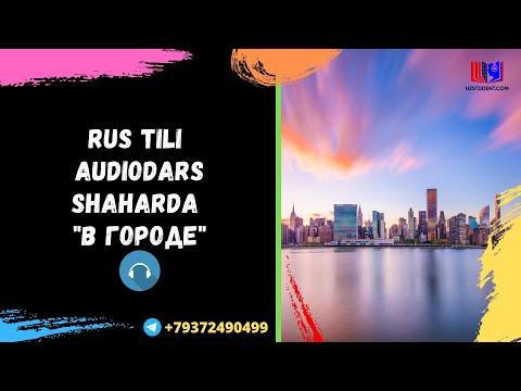 Rus Tili Audiodars. Shaharda