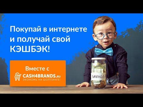 кэшбэк wildberries ru