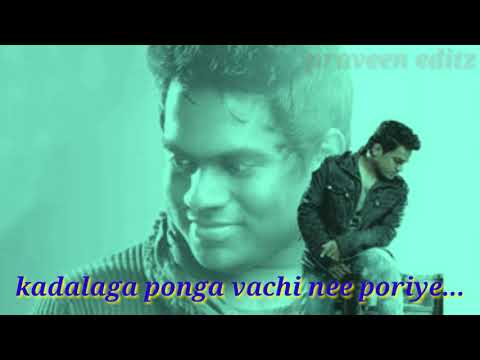 Kannale  nee ennai kollathadi || manmathan movie song || yuvan shankar music 🎶