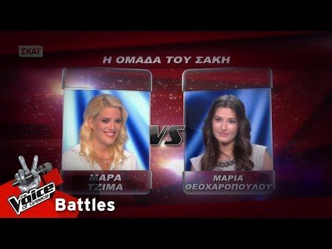 Μάρα Τζίμα vs Μαρία Θεοχαροπούλου - Της καληνύχτας τα φιλιά | 1o Battle | The Voice of Greece