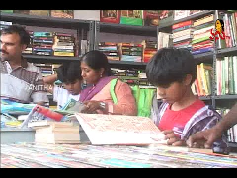 Good News for Book Lovers 29th Hyderabad Book Fair Started in NTR Stadium