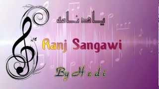 Ranj Sangawi - XaYaL Track5 - رەنج سەنگاوی ئەلبومی خەیاڵ تراک٥