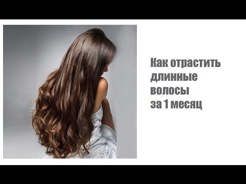 Волосы на заколках, клипсах, трессах