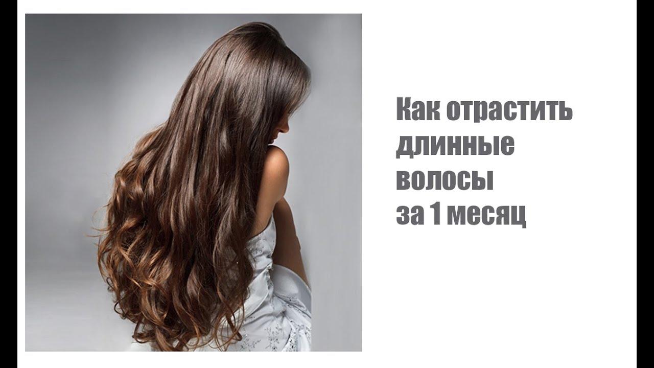 За 5месяцев на сколько вырастут волосы