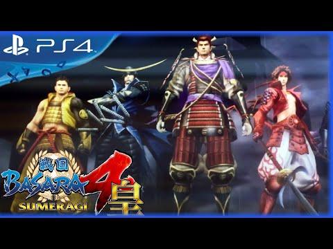 Sengoku Basara 4: Sumeragi - Second PV (Chiaki Ishikawa 'Heavenly Blue' Ver.) - PS4, PS3 [JPN]