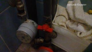 видео Как перекрыть воду в квартире