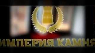 Мраморные подоконники | Imperiastone.ru