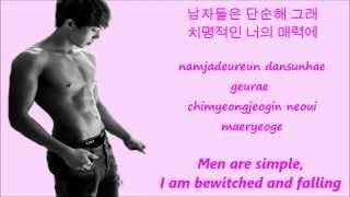 Kevin-Purple Kiseop-Blue Hoon Min-Pink SooHyun-Orange All-White Jun...