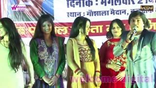 आर्केस्ट्रा का सबसे बड़ा शो - मोहन राठौर ने स्टेज पर हैरान करने वाला डांस -  Latest New bhojpuri 2018
